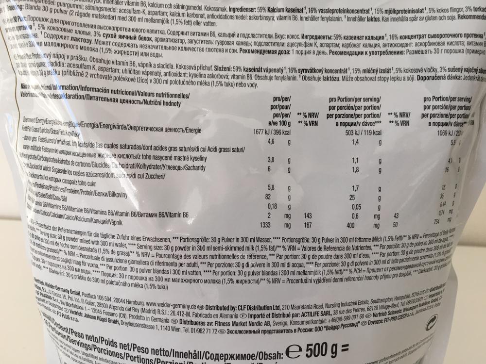 weider-protein-80-plus-test_inhalt